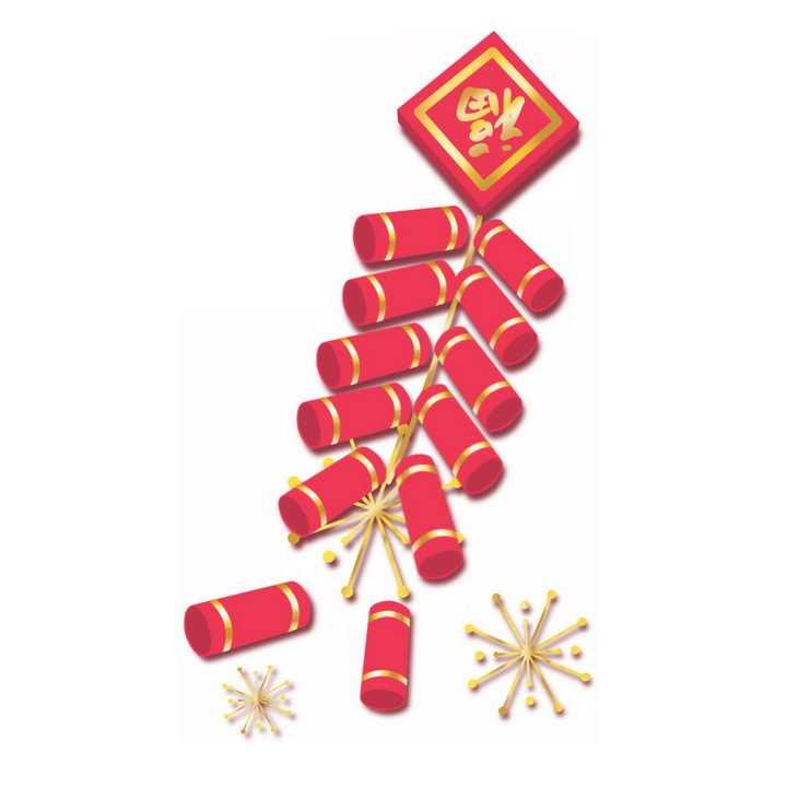 新年春节挂饰鞭炮图片免抠png素材