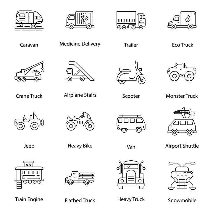 16款黑色线条风格电车卡车起重机电动车等交通工具icon图标图片免抠矢量素材