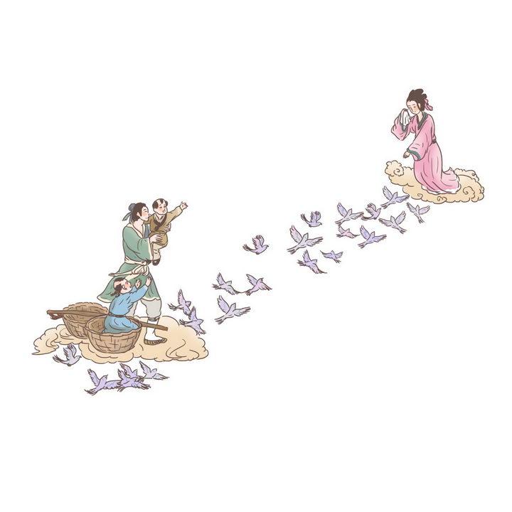 牛郎织女鹊桥会中国传统神话人物传说故事手绘彩色插图图片免抠png素材 教育文化-第1张