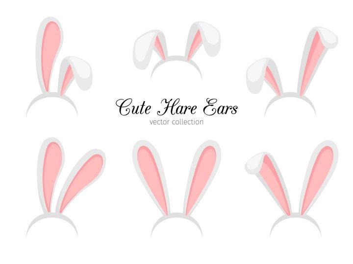 6款可爱的粉色兔耳朵图片免抠矢量素材