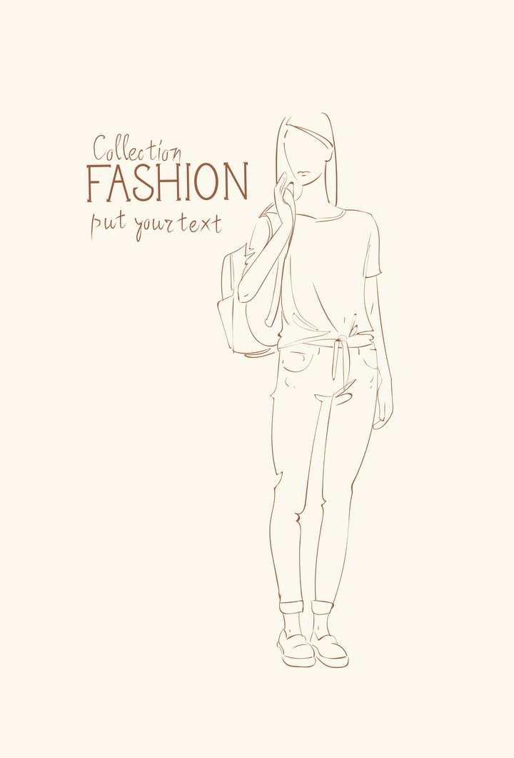 简约线条风格时尚休闲T恤牛仔裤双肩包女装时装设计草图图片免抠矢量素材