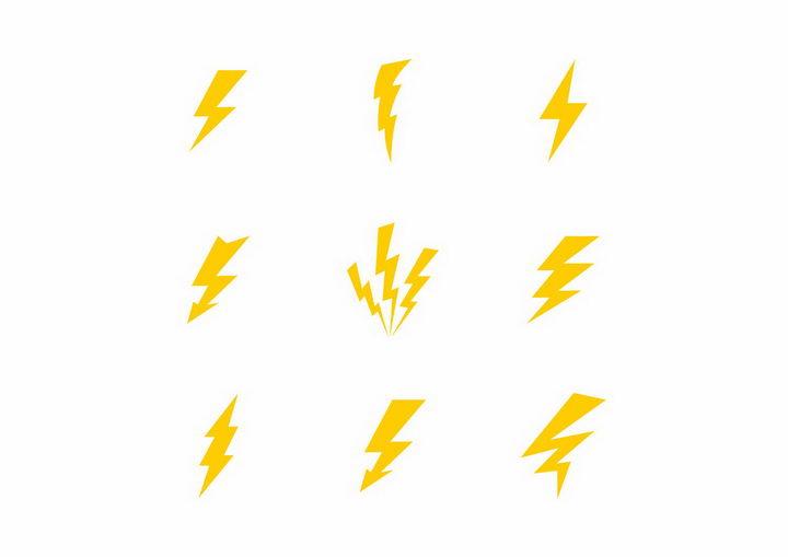 9款卡通黄色闪电标志图案图片png免抠素材 效果元素-第1张