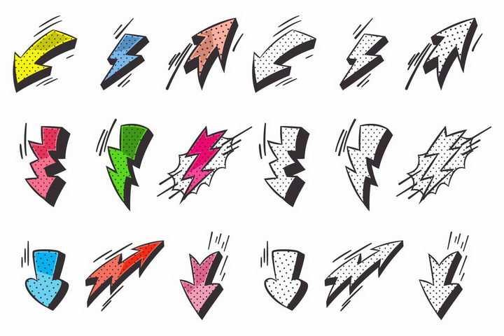 18款手绘卡通漫画风格闪电和箭头标志图案图片png免抠素材