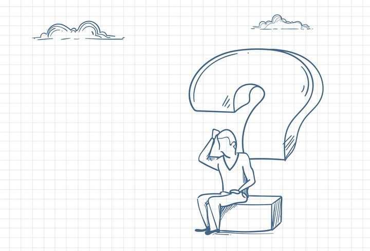 圆珠笔画涂鸦风格坐在问号上烦恼的人职场人际交往配图图片免抠矢量素材