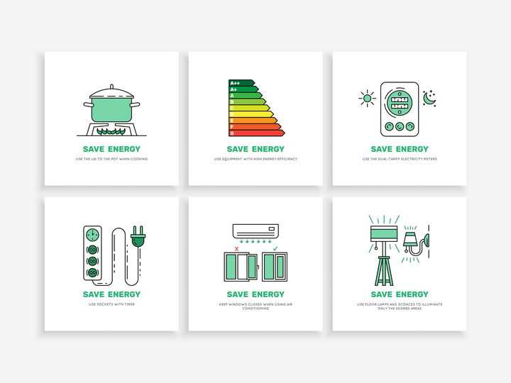 6款MBE风格的中国能效标识煤气灶插座空调电灯等家用电器免抠矢量图素材