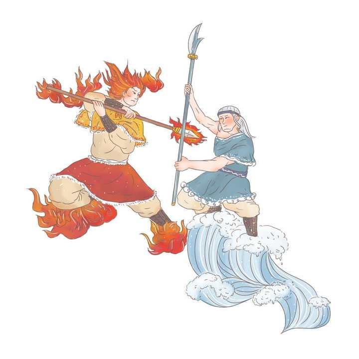 祝融大战共工中国传统神话人物传说故事手绘彩色插图图片免抠png素材