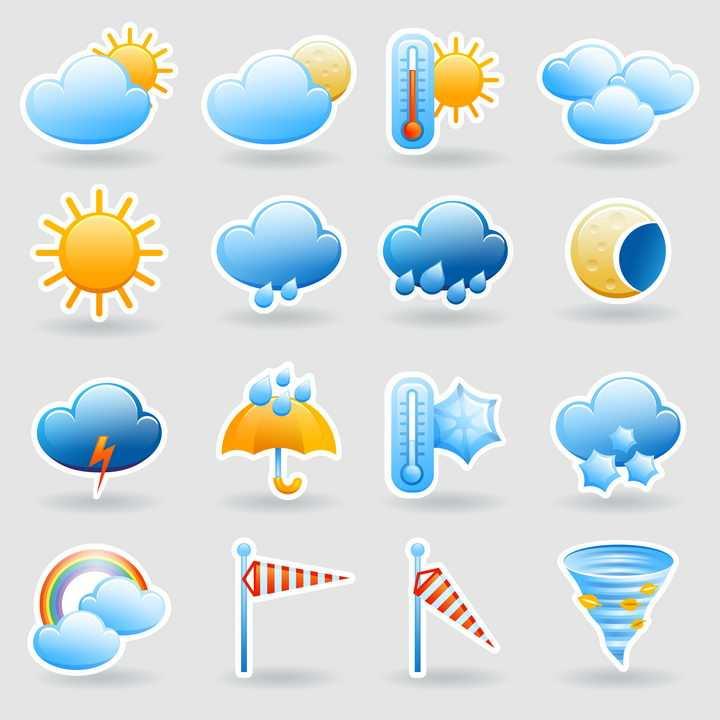 16款水晶风格多云晴天高温下雨大风龙卷风等天气预报图标图片免抠矢量素材