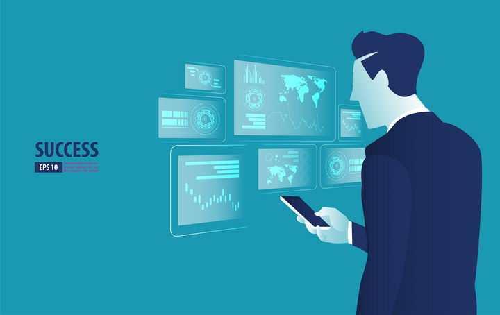蓝色风格正在查看数据的商务人士图片免抠矢量素材