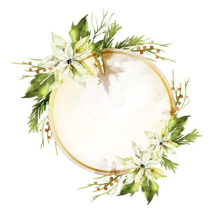 水彩画绿色树叶和白色花朵装饰的圆形边框文本框图片免抠矢量素材