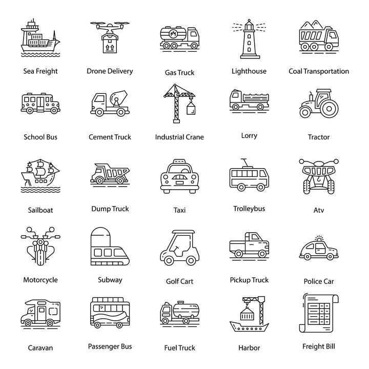 25款黑色线条风格货轮无人机卡车出租车等交通工具icon图标图片免抠矢量素材