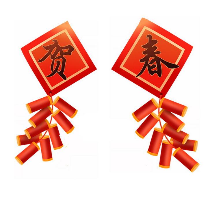 红色鞭炮新年春节贺新春装饰图片免抠png素材 节日素材-第1张