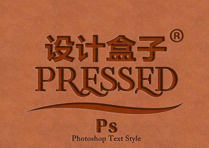 红色皮革上的凹版印刷立体艺术字字体样机PSD图片模板