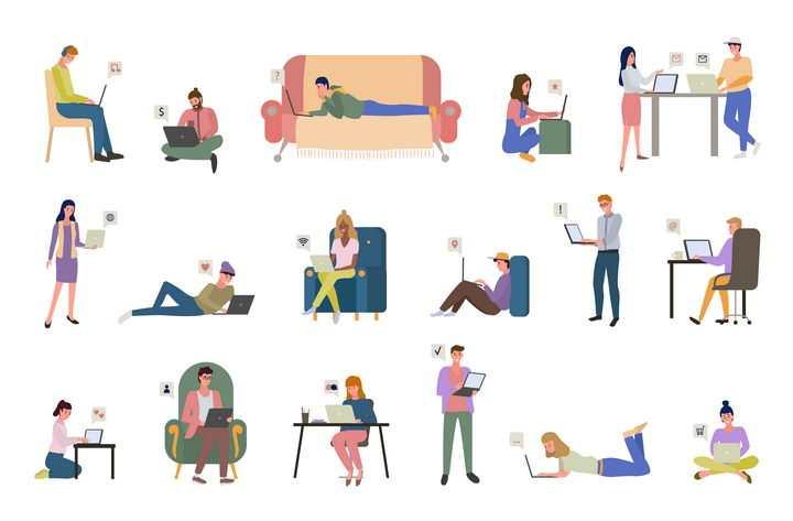 各种姿势坐在椅子上趴在沙发上躺在地上玩电脑的年轻人图片免抠矢量素材