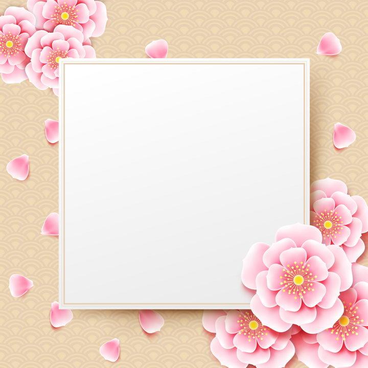 唯美粉色茉莉花装饰的白色方框文本框图片免抠矢量素材 边框纹理-第1张