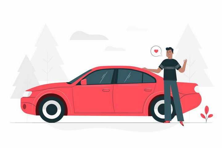 扁平插画风格买了新车的男人对自己的汽车很喜爱png图片免抠矢量素材