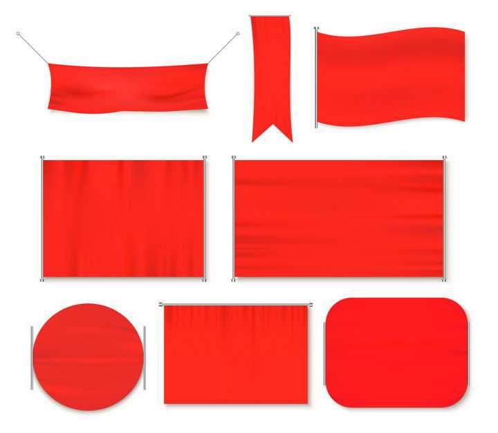 8款红色旗帜装饰png图片免抠矢量素材