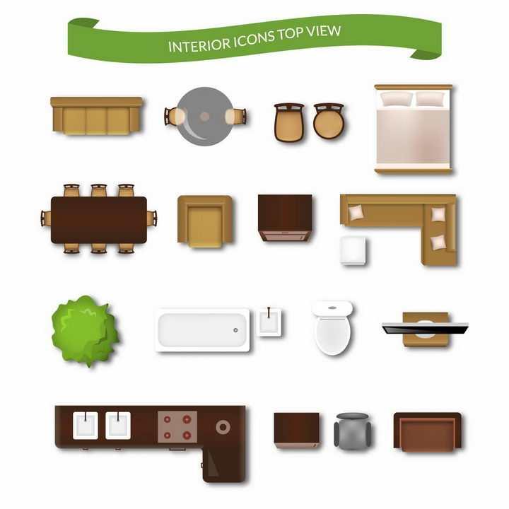 俯视视角沙发床电视柜餐桌浴缸抽水马桶等家具平面图png图片免抠矢量素材