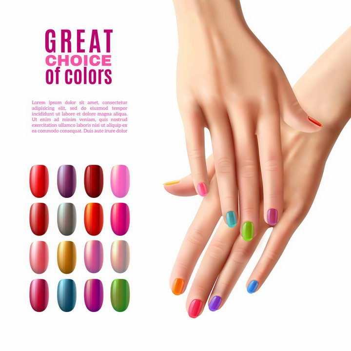 纤细的双手和各种颜色的指甲网红美甲png图片免抠矢量素材