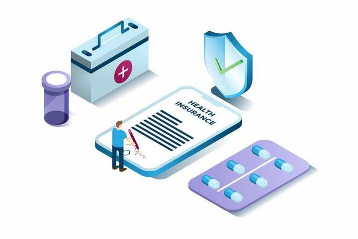 2.5D风格医药箱疾病诊断书和药品胶囊png图片免抠矢量素材