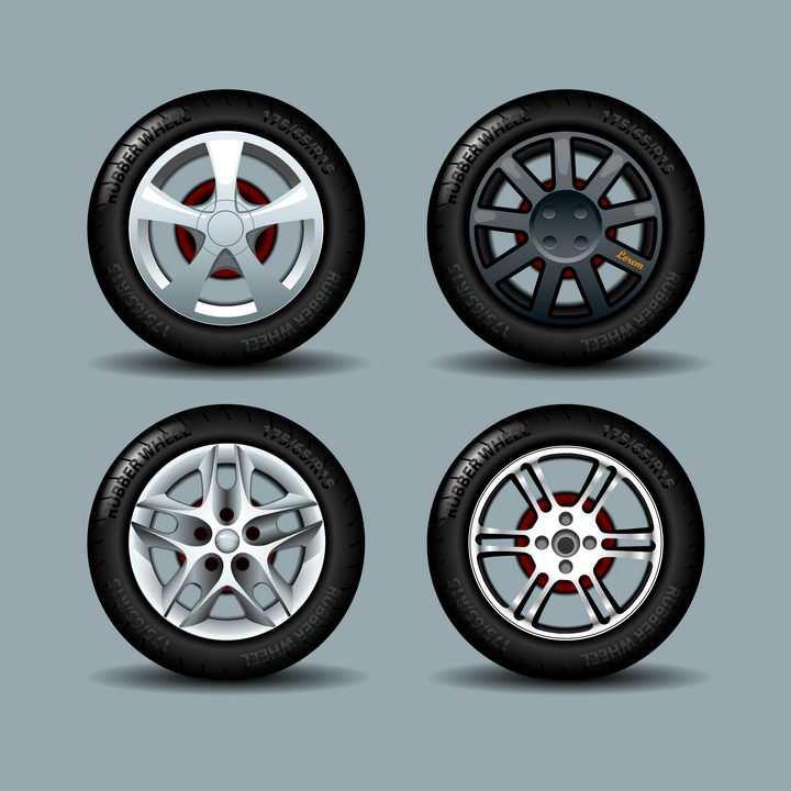四款逼真的汽车轮胎和铝合金金属轮毂侧视图png图片免抠矢量素材