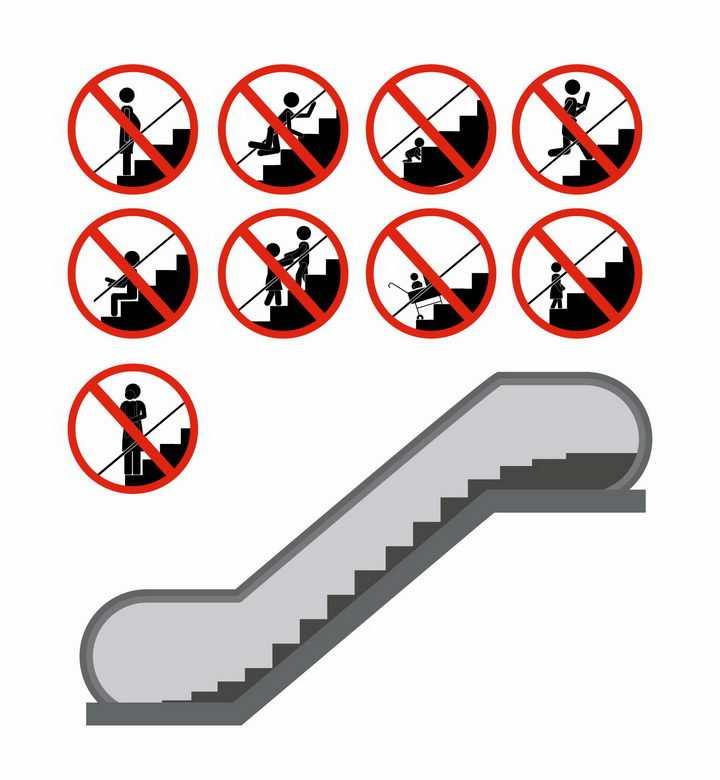 各种手扶电梯安全禁止标志png图片免抠矢量素材