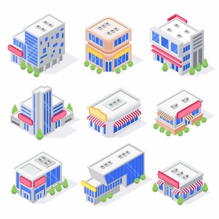 9款卡通风格2.5D蓝色窗户的城市建筑高楼大厦png图片免抠eps矢量素材