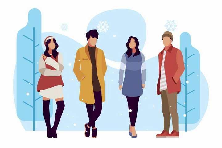 扁平插画风格冬天在一起的四个年轻人png图片免抠矢量素材