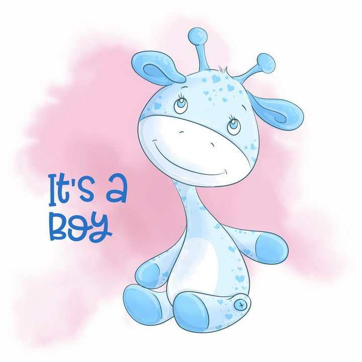 坐在地上的可爱卡通蓝色长颈鹿png图片免抠矢量素材