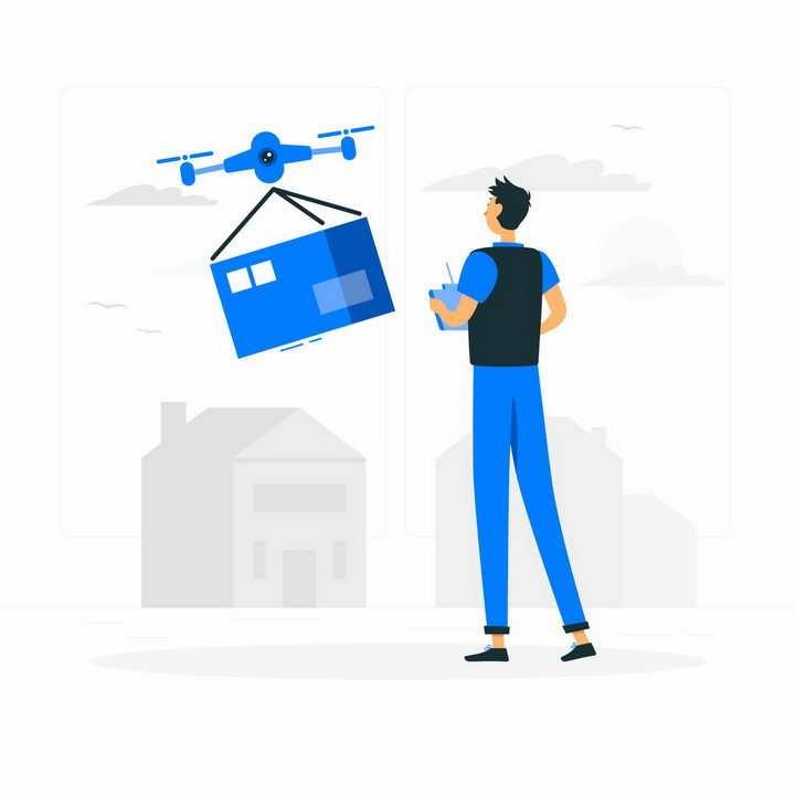 扁平插画风格正在遥控无人机送货的快递员png图片免抠矢量素材