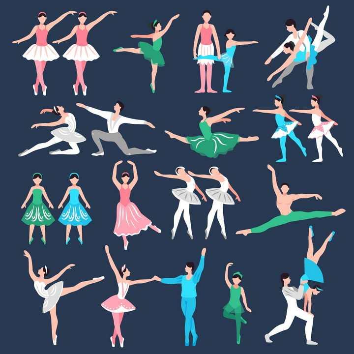 扁平化风格正在跳舞的芭蕾舞舞者png图片免抠矢量素材
