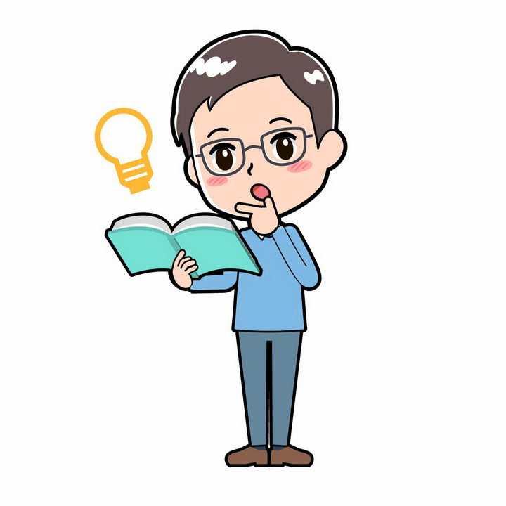 正在看书的卡通眼镜男孩png图片免抠矢量素材