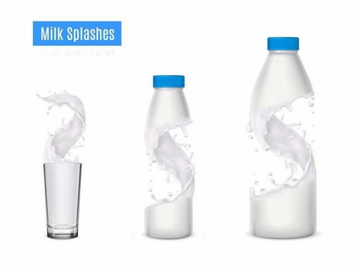 创意乳白色牛奶液体组成的牛奶包装瓶png图片免抠矢量素材