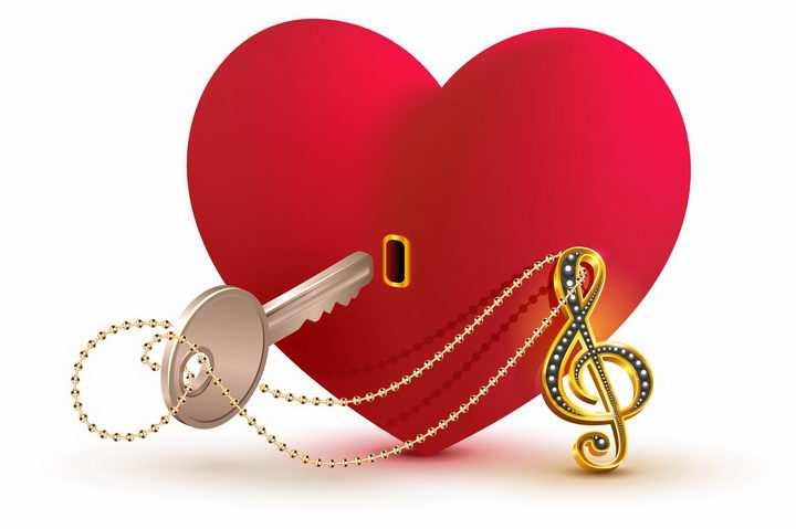 情人节红心和一把钥匙开锁爱情png图片免抠矢量素材