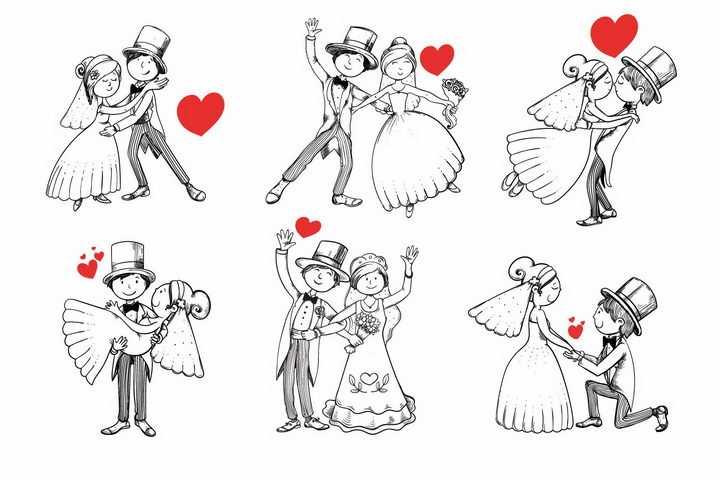 6款手绘风格跳舞的卡通新娘新郎放出红心爱心婚礼婚姻结婚png图片免抠矢量素材