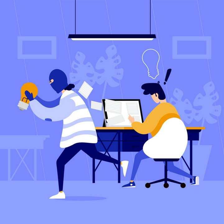 扁平插画风格抄袭者偷走别人的创意和想法png图片免抠矢量素材