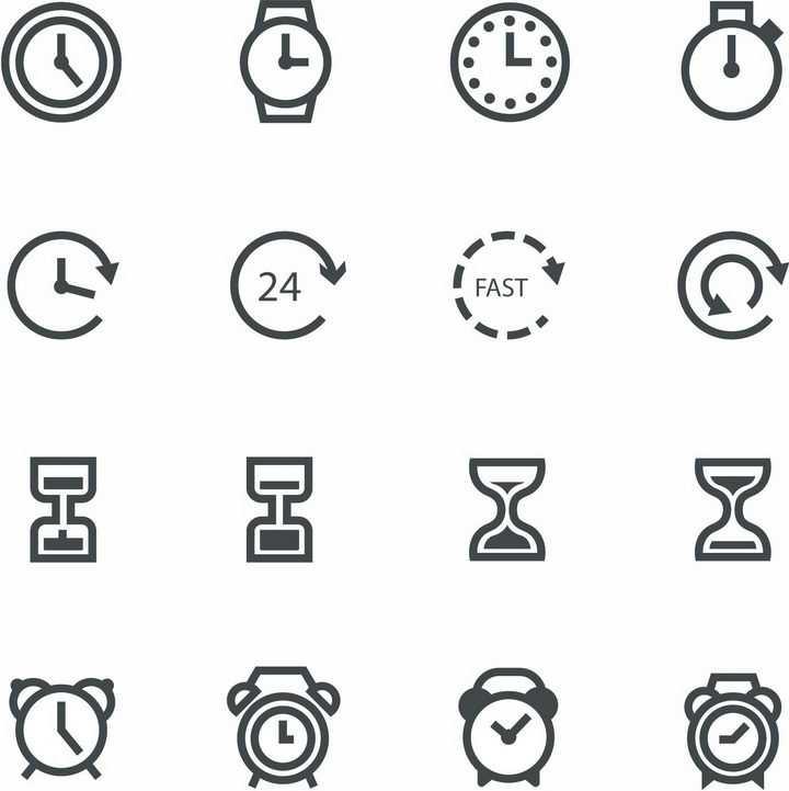 黑白色时钟手表秒表沙漏闹钟等时间图标png图片免抠矢量素材