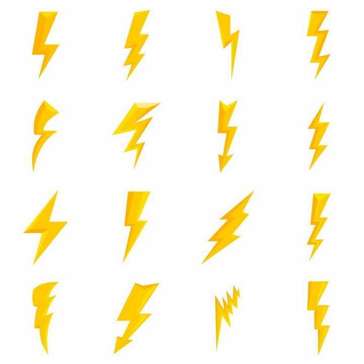 16款黄色闪电标志符号图案图片png免抠素材