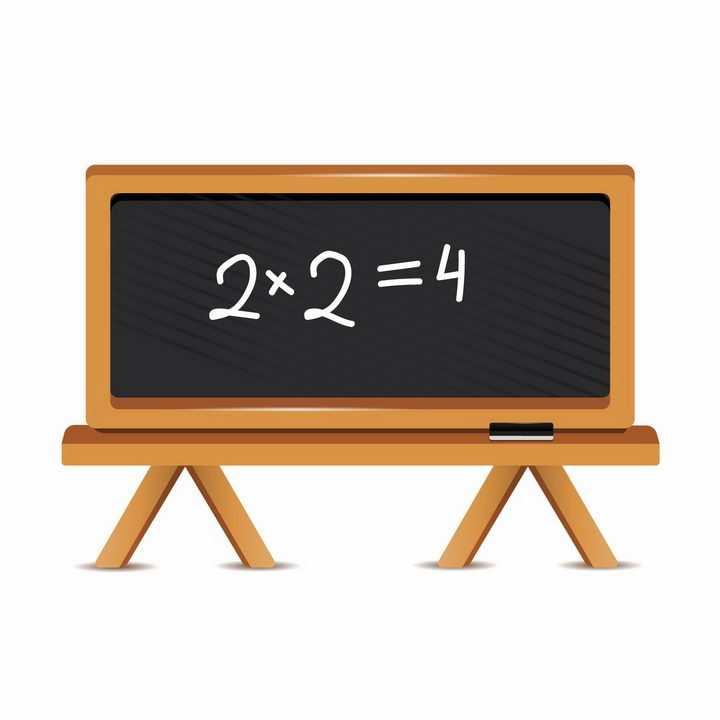 卡通小黑板教学用品png图片免抠eps矢量素材