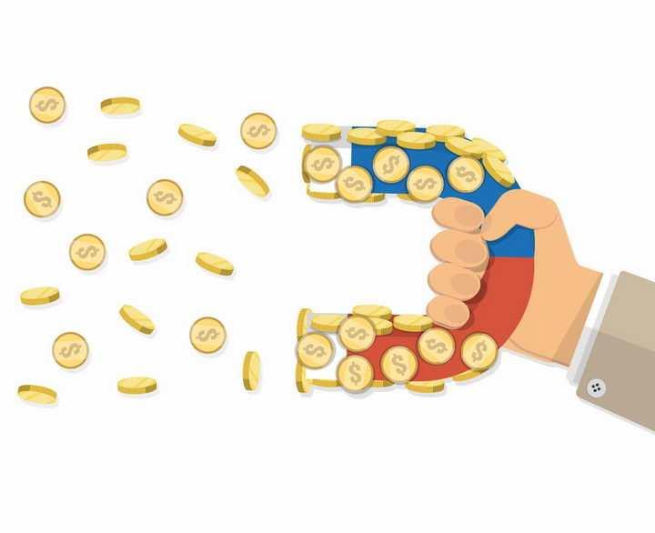 一只手拿着磁铁吸引金币象征赚钱吸金能力png图片免抠矢量素材