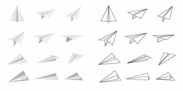白色纸飞机和线条纸飞机png图片免抠矢量素材