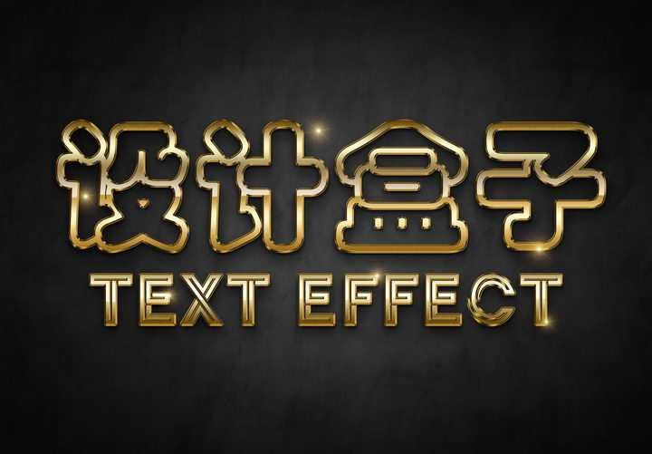 金色金属光泽发光空心字3D立体字体文字样机图片设计模板素材
