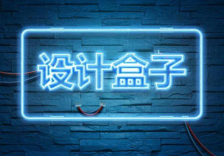 天蓝色霓虹灯发光效果3D立体字体文字样机图片设计模板素材