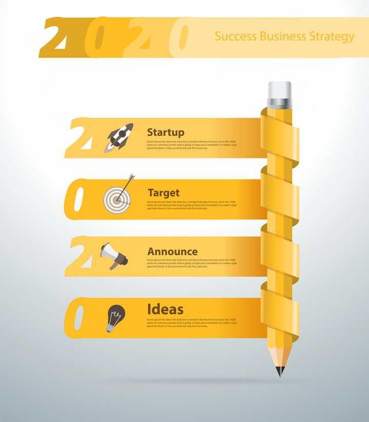 创意黄色纸条缠绕在铅笔上PPT信息框图片免抠矢量素材