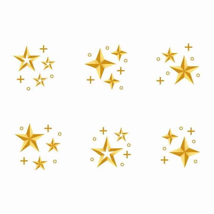 6款金色五角星四角星装饰png图片免抠矢量素材