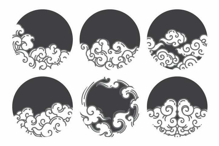 6款圆形黑色背景祥云波浪图案png图片免抠eps矢量素材