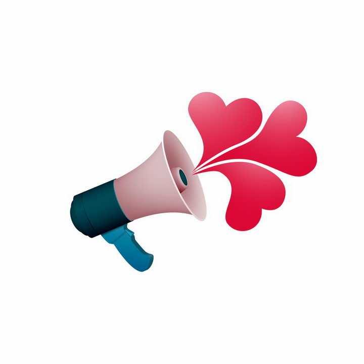 一个喇叭扬声器发出的红心心形图案符号情人节png图片免抠eps矢量素材