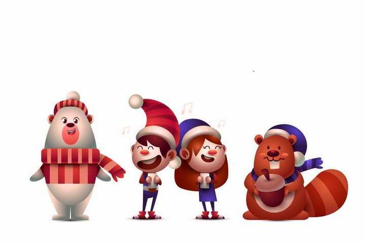 戴着围巾圣诞帽的卡通北极熊松鼠和唱歌的男孩女孩png图片免抠矢量素材