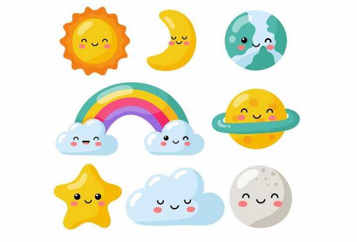 可爱的卡通太阳月亮彩虹星星等png图片免抠eps矢量素材