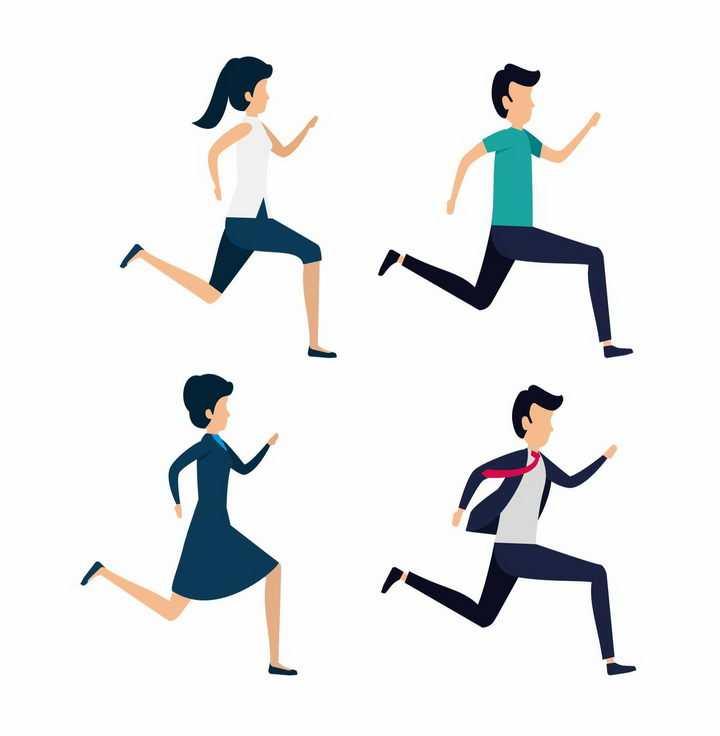 扁平化风格4个正在奔跑的商务人士png图片免抠eps矢量素材