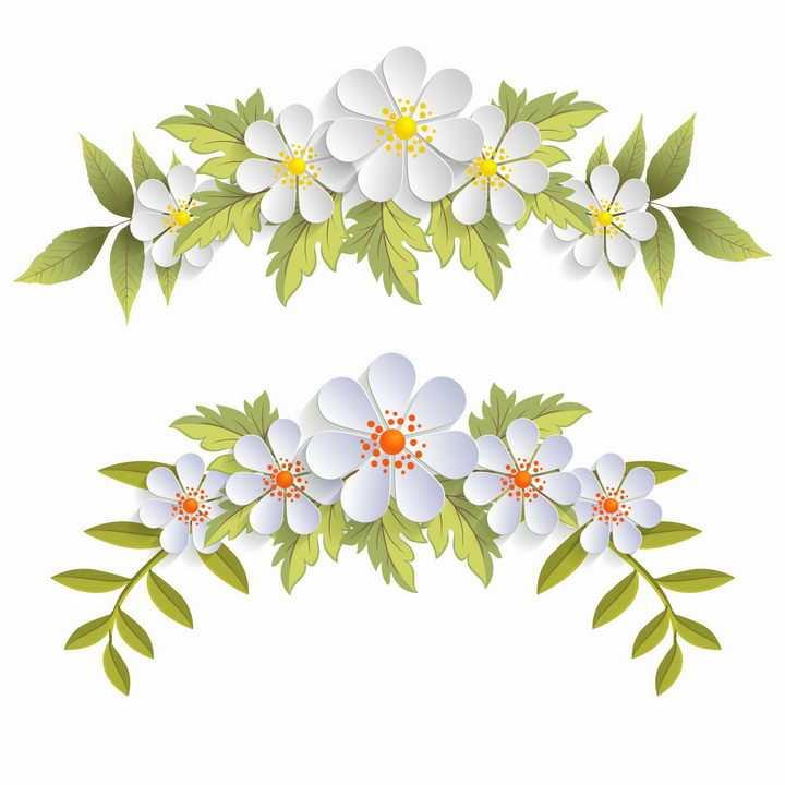 2款带有绿叶的白色葱兰鲜花装饰png图片免抠eps矢量素材